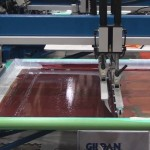 fully-automatic-silk-screen-printing-machinery-supplier-in-sharjah-uae