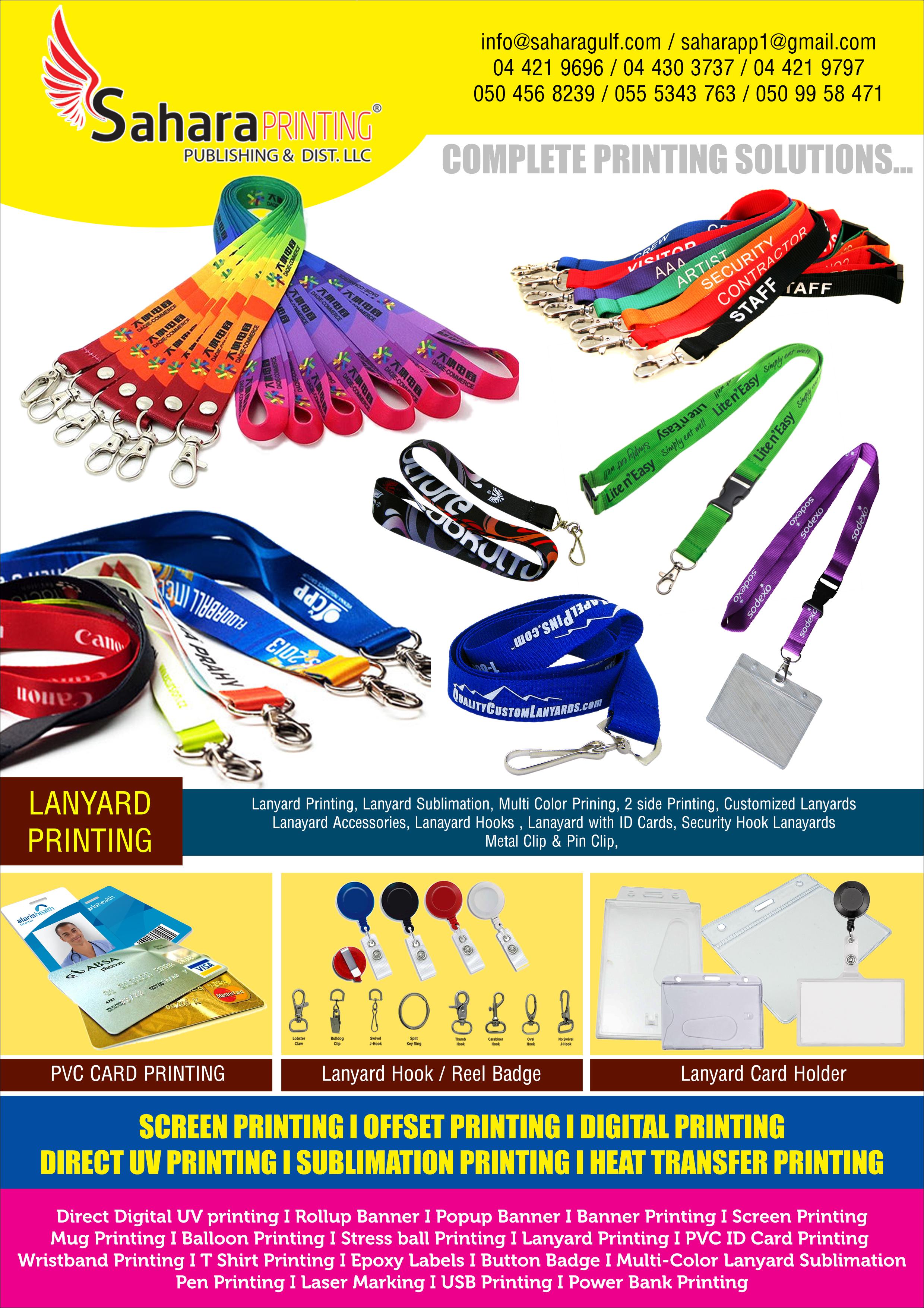 UAE Lanyard manufacturer custom design