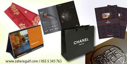 Brochure Printing in Dubai