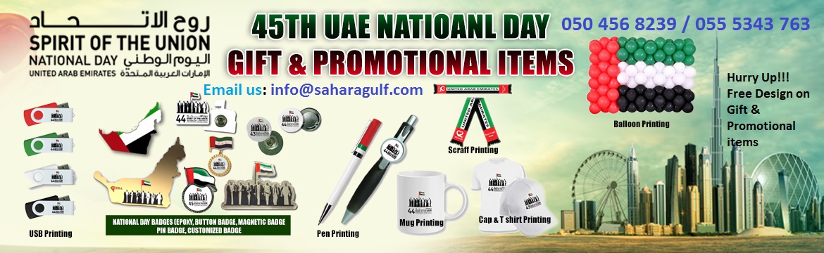 UAE national day celebration gift & promotional items